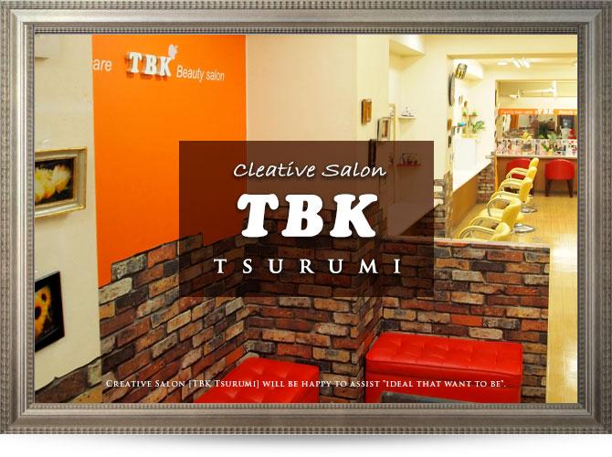 美容室TBK鶴見店